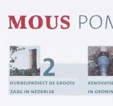Link to detail page: Mous Waterbeheer (nieuwsbrief)